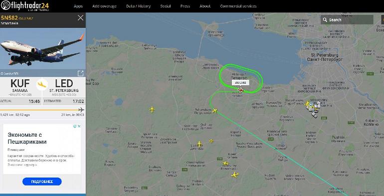 В Пулково не могут сесть пять самолетов — пассажиры смотрят на дождевые облака