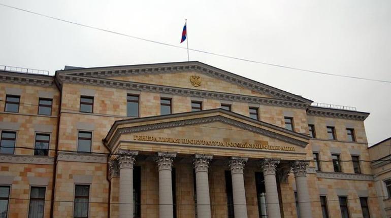 «Всемирный конгресс украинцев» признали угрозой безопасности РФ