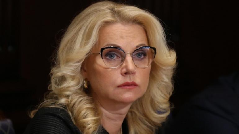Голикова призвала россиян делать прививки от сезонных инфекций