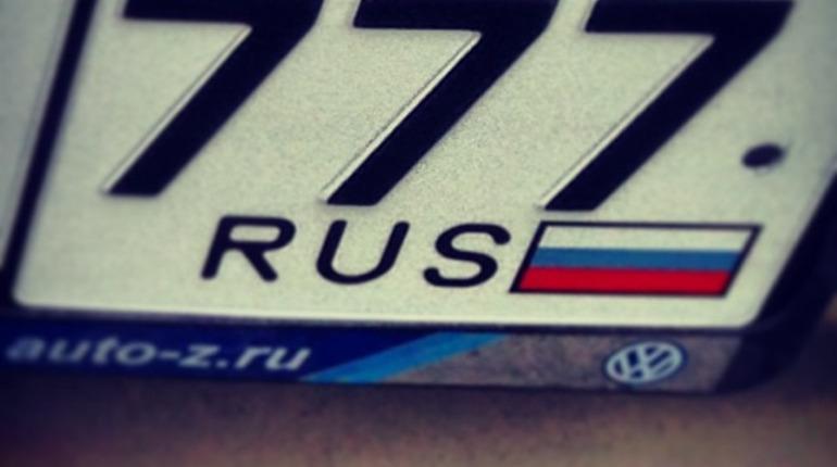 Национальный стандарт на автомобильные номера вступает в России