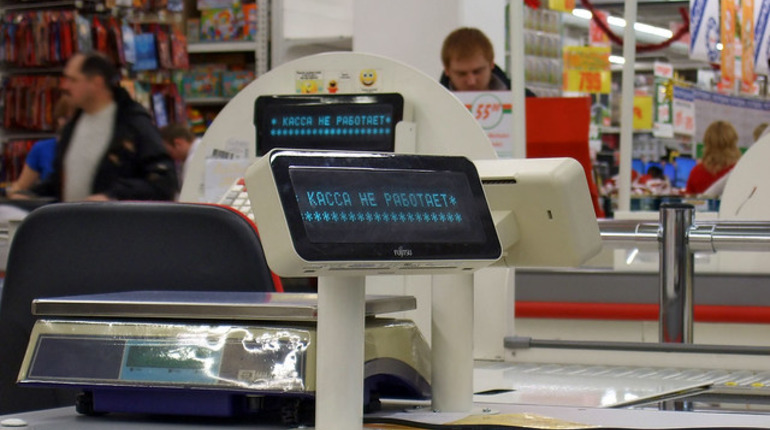 «Пятёрочка» и «Перекрёсток» меняют продавцов на «Экспресс-скан»