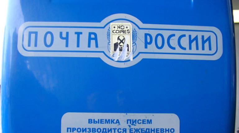 Ограбленное отделение почты в Ленобласти работает в нормальном режиме