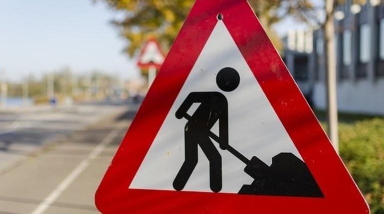 В Петербурге начинается ремонт трех улиц