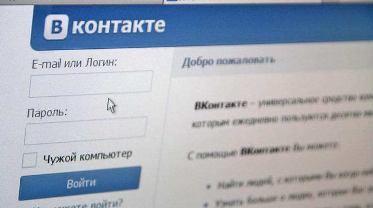 В Петербурге суд отправил пенсионера под арест из-за поста «ВКонтакте»