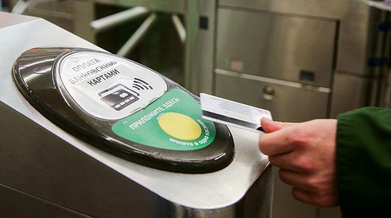 Петербуржцы получат скидки на оплату проезда в метро
