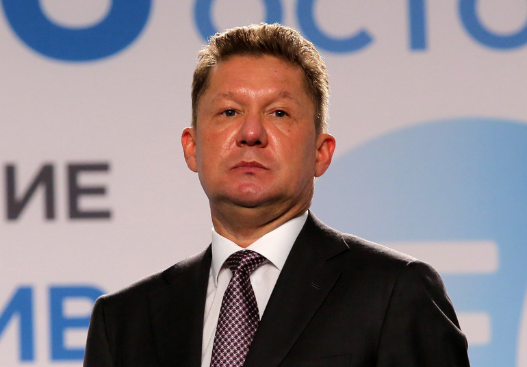 Миллер назвал условия для транзита газа через Украину в 2020 году