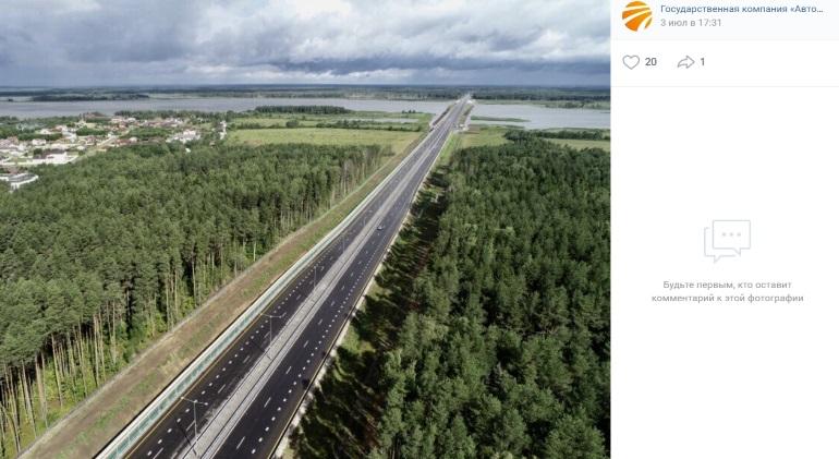 Китайские туристы оккупируют Великий Новгород?