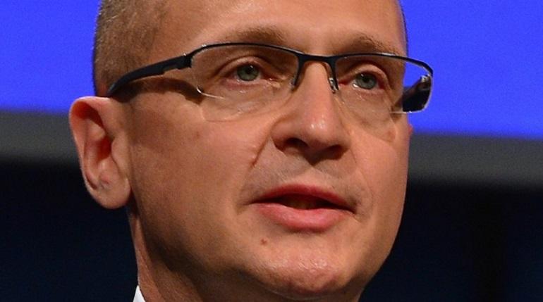 Сергей Кириенко объявил о старте конкурса политологов