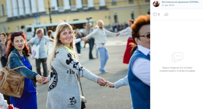 Сотни человек закружатся в «Хороводе мира» на Дворцовой