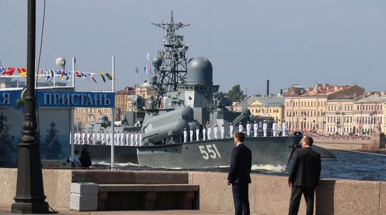 Парад ВМФ в Петербурге внесет изменения в работу транспорта