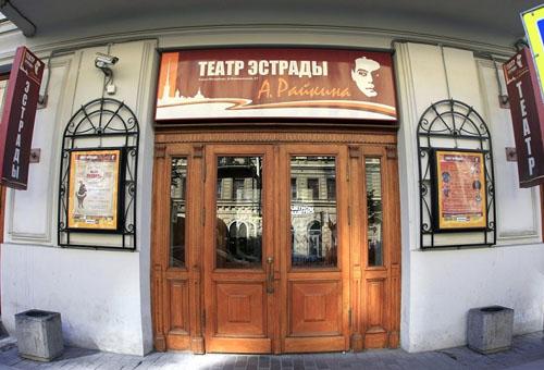 Театр эстрады имени Райкина проведет первую экскурсию с сурдопереводом