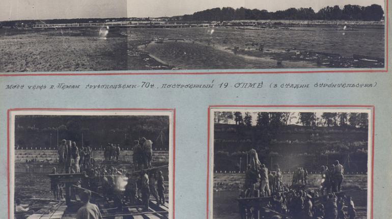 Минобороны раскрыло документ о зверствах литовских карателей в годы войны