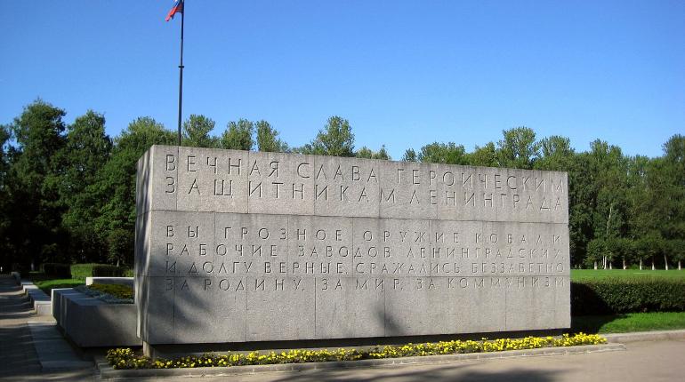 75-летие окончания Ленинградской битвы: события 9 августа