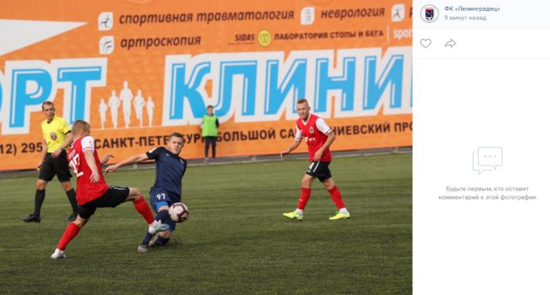 «Ленинградец» сыграл вничью с ФК «Локомотив-Казанка»