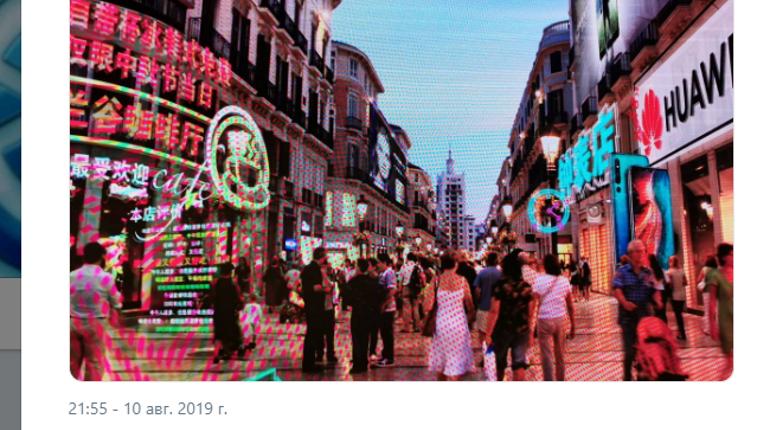Huawei показала свою платформу смешанной реальности