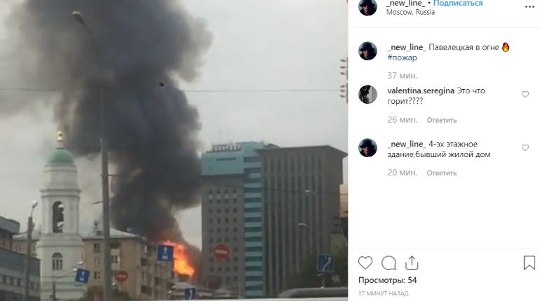 Пожарный пострадал при обрушении перекрытий здания в Москве