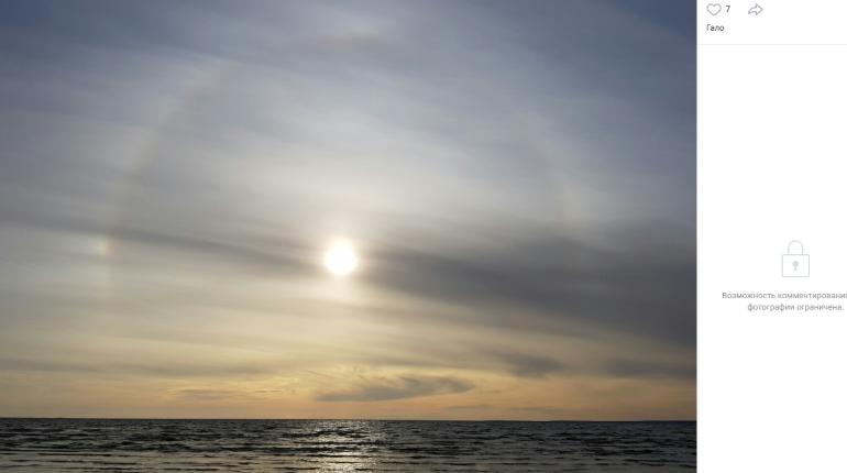 В небе над Петербургом заметили солнечное гало