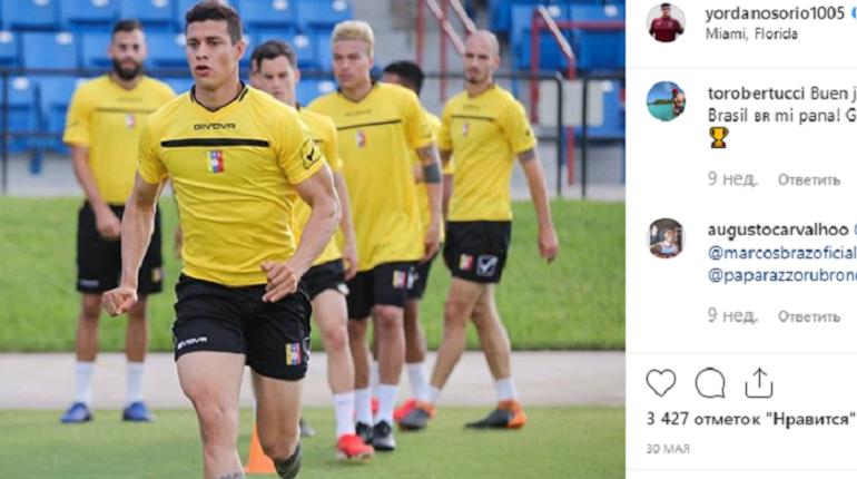 «Зенит» интересуется защитником сборной Венесуэлы и «Порту»