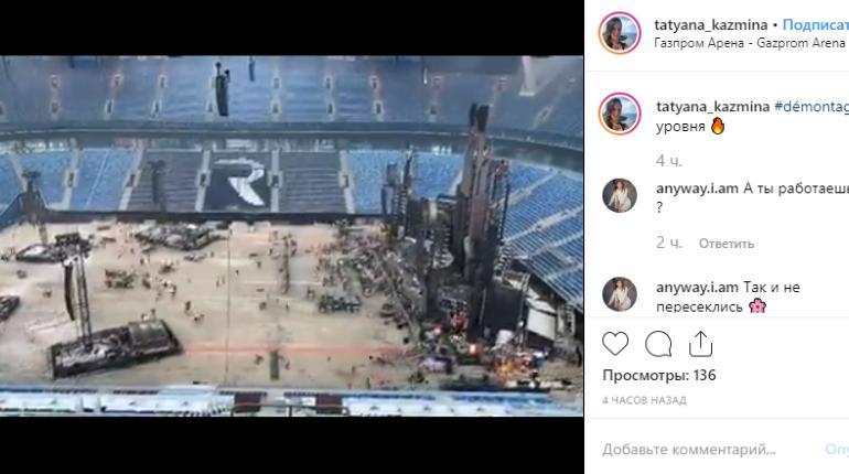 171;Газпром Арену» подготовили к футболу после концерта Rammstein