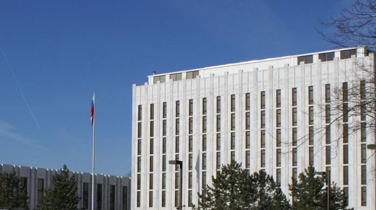 Посольство осудило вручение «Пулитцера» за антироссийские материалы