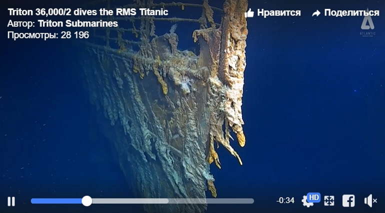 Ученые  показали видео исчезающего надне океана «Титаника»
