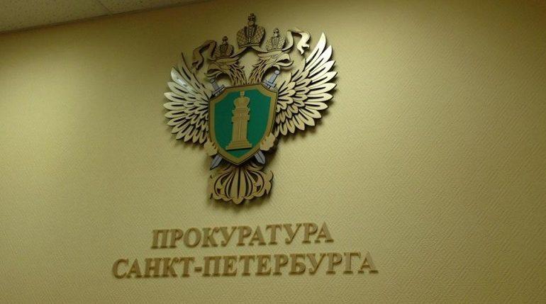 Прокуратура Петербурга начала проверку сведений о трупе в квартире «ослепшей пенсионерки»