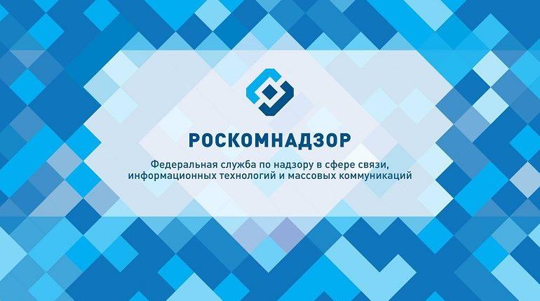 Роскомнадзор «закроет» сайт с санкционной едой из Финляндии