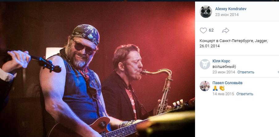 Группа «Аквариум» собрала почти 2 млн в Сети на запись нового альбома