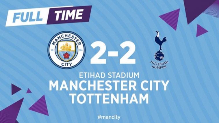 В матче чемпионата Англии «Манчестер Сити» сыграл вничью с «Тоттенхэмом»
