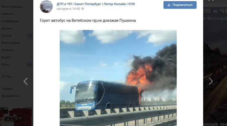 Свадьба в огне — на Витебском полыхал автобус с гостями
