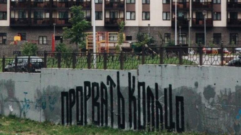 Леша Бурстон посвятил проблемам Мурино новое граффити