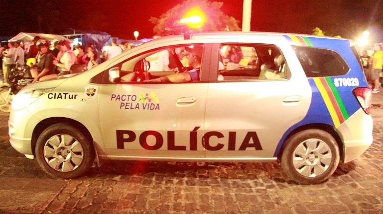 В Рио-де-Жанейро на вечеринке расстреляли пять человек