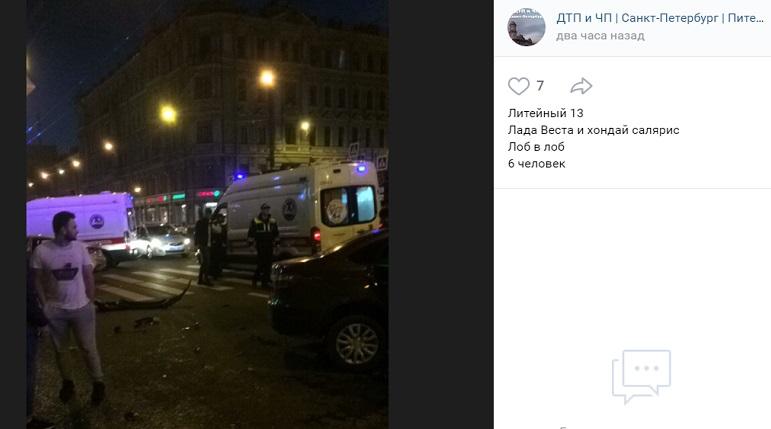 Шесть человек пострадали в ДТП на Литейном проспекте