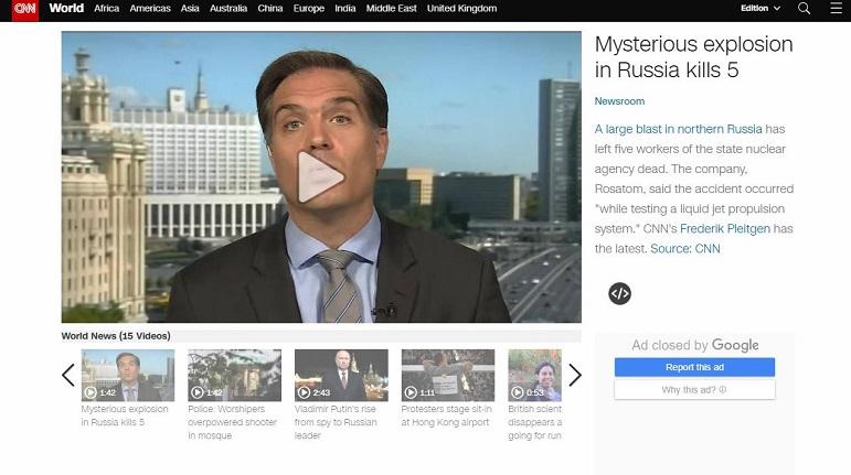 Что пишут иностранные СМИ о взрыве под Архангельском