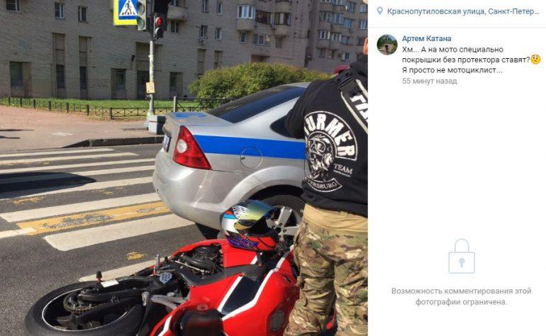 Очевидцы: инспектор ДПС спровоцировал аварию с байкером на Варшавской