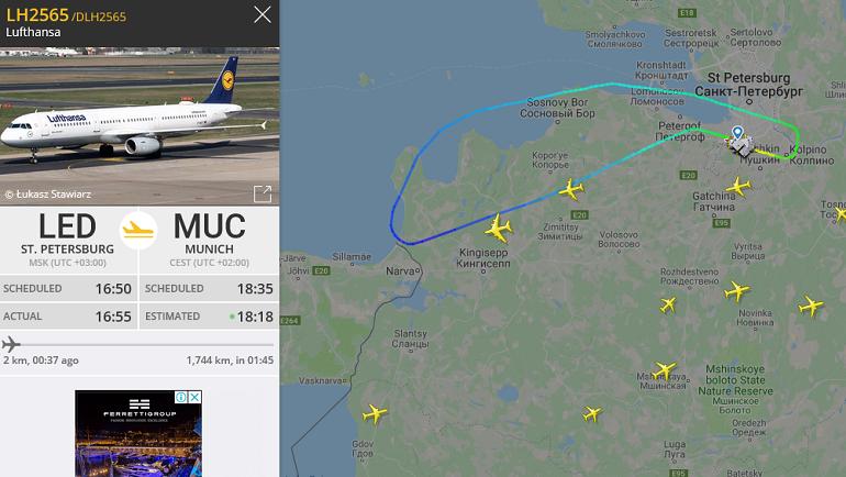 Петербуржцы не увидели Мюнхен — борт Lufthansa вернулся в Пулково