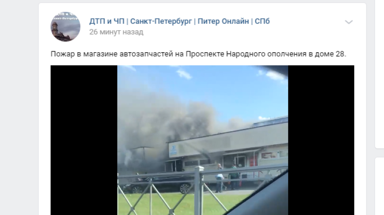 Эксперты проверили воздух на месте пожара на Народного Ополчения