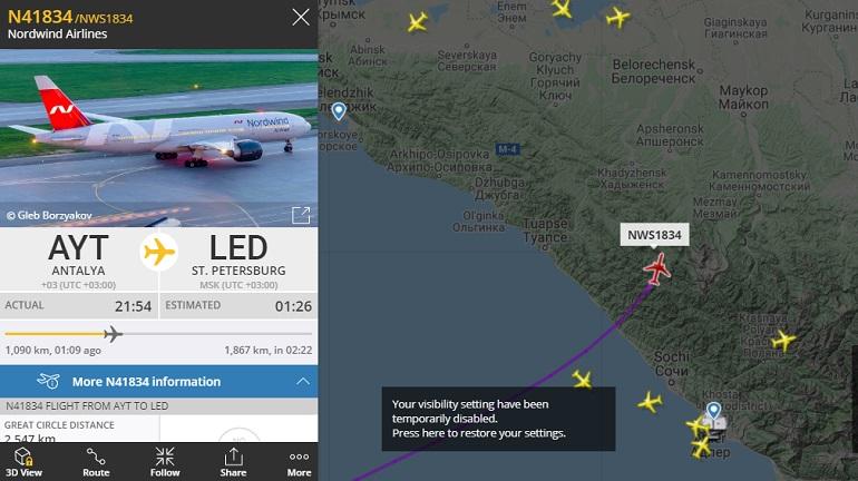 Задержанный в Анталье самолет вылетел в Петербург