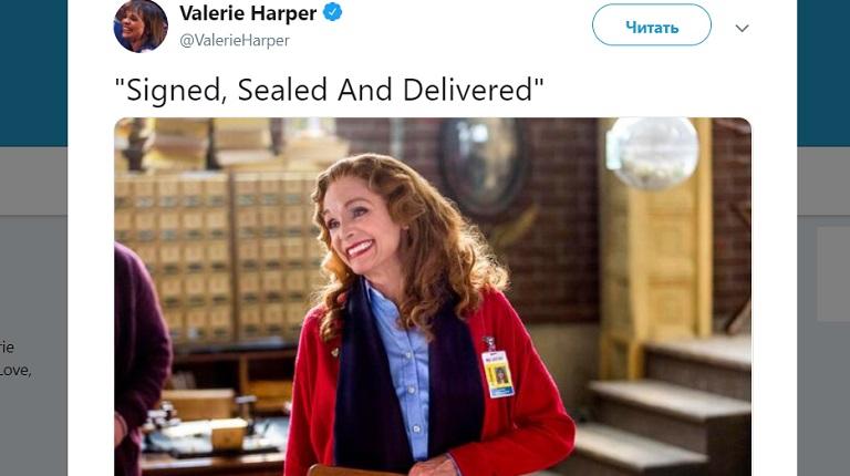 Актриса Валери Харпер скончалась в возрасте 80 лет