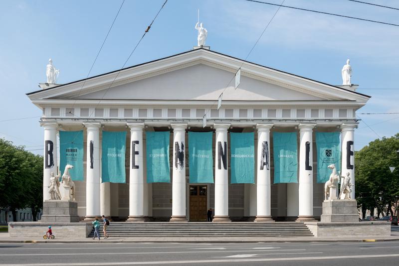 6 июля «Манеж» в Петербурге откроется для посетителей