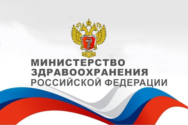 Минздрав отметил у россиян рост потребления антибиотиков