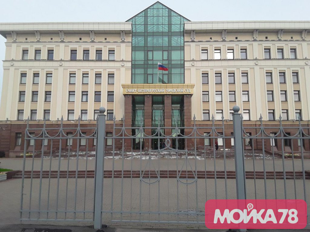 В Петербурге будут судить экс-следователя за кражу 10 килограммов наркотиков