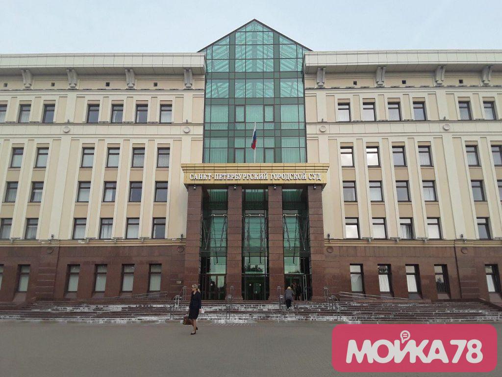 Суд Петербурга прекратил производство по иску о декларации Беглова