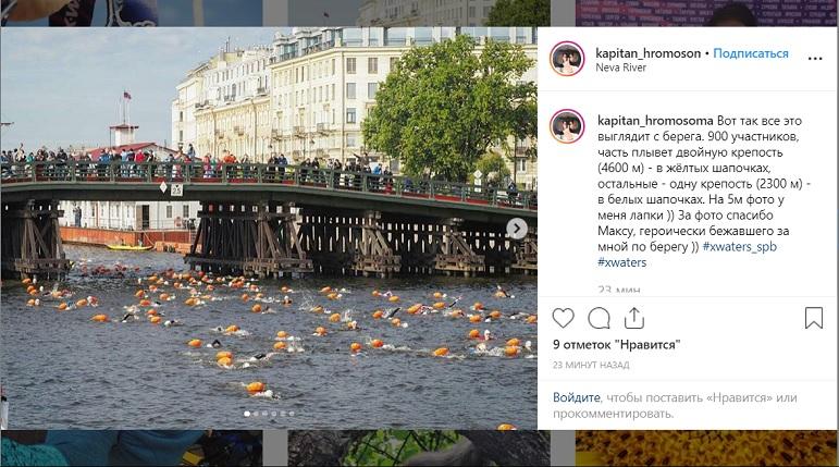 Сотни спортсменов проплыли вокруг Петропавловской крепости