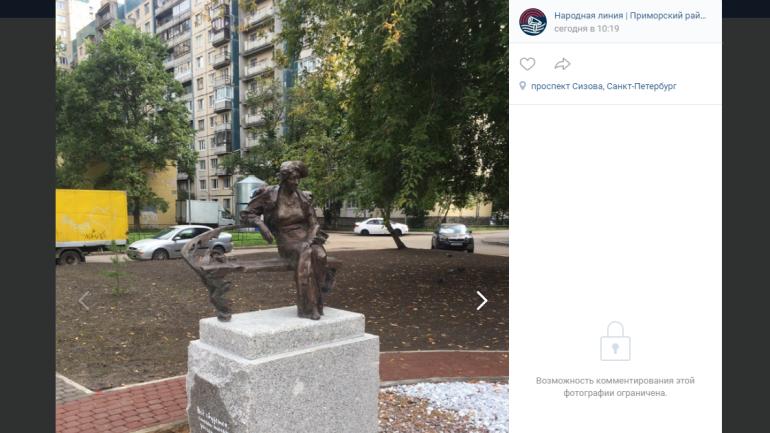 Памятник Фаине Раневской открыли в Приморском районе
