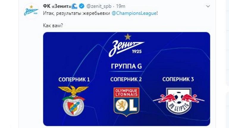 Последние игры зенита в лиге чемпионов [PUNIQRANDLINE-(au-dating-names.txt) 45
