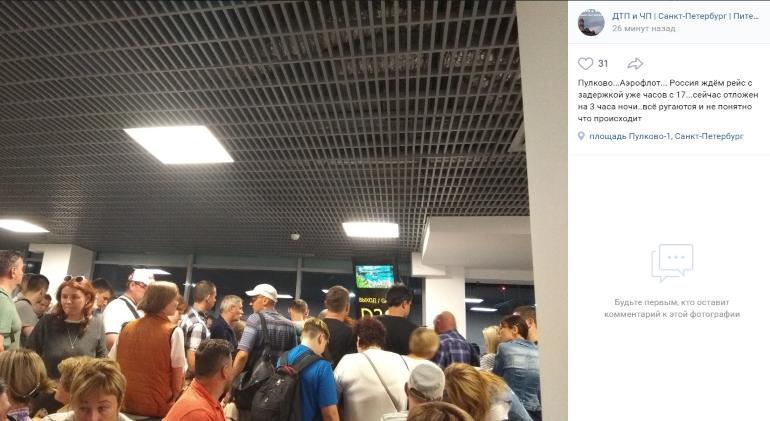 Пассажиры двух самолетов с вечера не могут улететь на отдых из Пулково