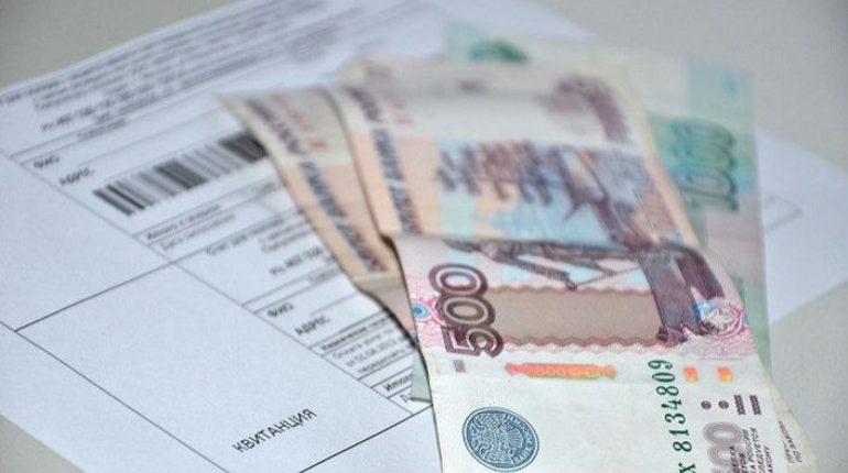 Субсидии на оплату ЖКХ и детские пособия с октября в России решено не продлевать