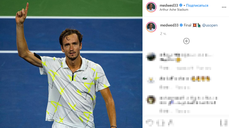Медведев впервые за карьеру вышел в финал US Open