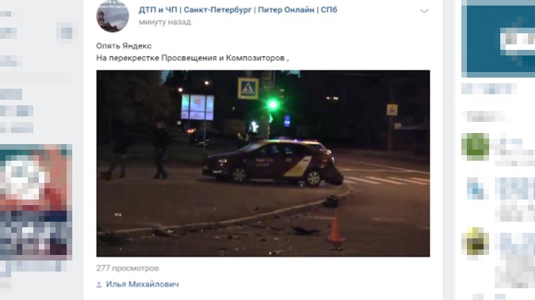 Такси «размотало» по улице Композиторов после ДТП